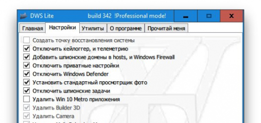Почему Windows 7 и 8 следят за вами?